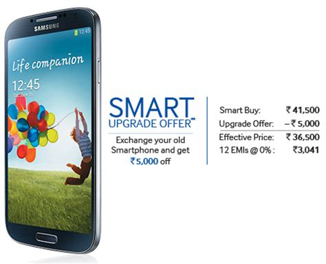 galaxy smart samsung offers rs 5000 discount on galaxy s4 in exchange