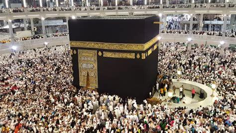 Poster Islami Kaaba Kabah Masjidil Haram Mekah Arab 09 Ukuran 60x90cm muslim pilgrims circumambulate the kaaba at masjidil haram