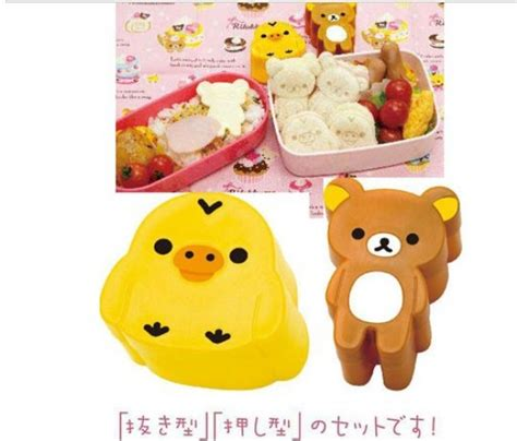 Rilakkuma Rice Set 30 gig promotion wholesale no profit 1000 sets diy sushi rice mold rilakkuma bento plastic