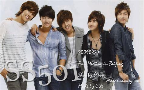 imagenes coreanas de ss501 ss501 27 ss501 picture