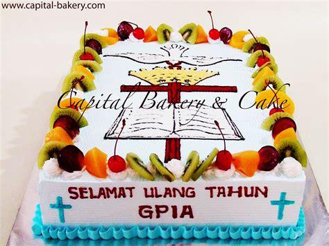 Orderan Dy Souvenir Murah Pouch Murah search results for cake ultah chuggington calendar 2015