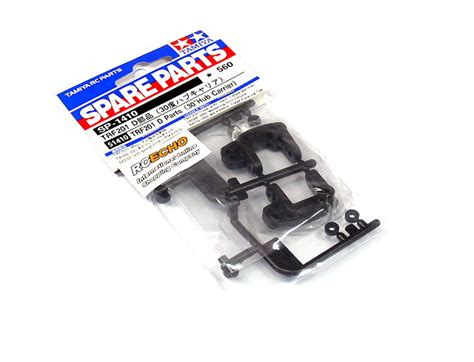 Sparepart Tamiya tamiya spare parts trf201 d parts 30 degree hub carrier