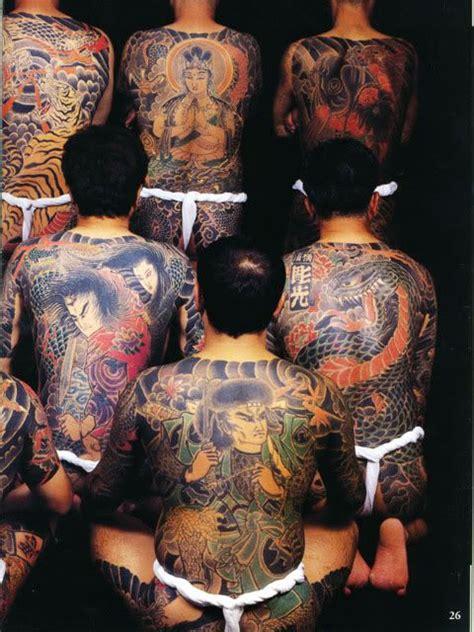 oriental tattoo books horimitsu book cover horimitsu pinterest book covers
