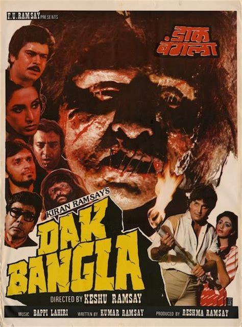 film india horror dak bangla india bollywood horror horror movie posters