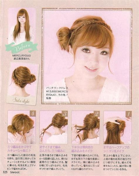 cute japanese hairstyles for school 1000 images about easy school hairstyles on pinterest