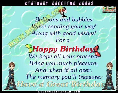ucapan selamat ulang tahun untuk sahabat memakai bahasa inggris