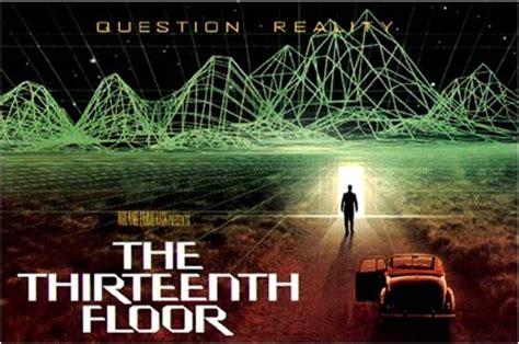 the thirteenth floor in reality bites the thirteenth floor jonathan rosenbaum