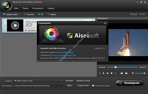 total video converter aiseesoft aiseesoft total video converter v9 2 18 a2z p30 download