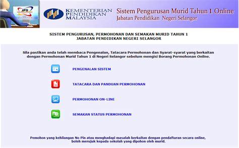 permohonan penempatan murid tahun 1 selangor 2018 kemasukan tahun 1 selangor sk kg soeharto permohonan