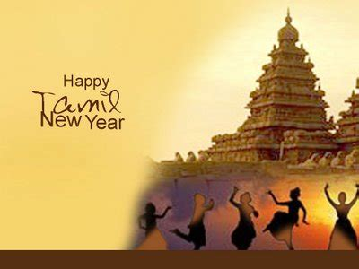 latest best fresh tamil new year wishes greetings 2012