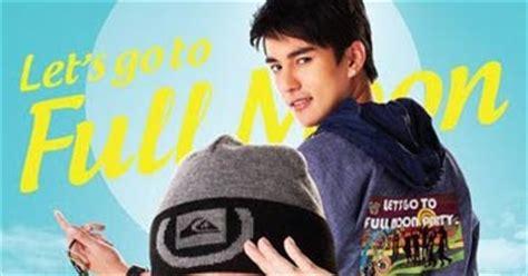 film thailand love summer thailand movie watch your faverite thai movie on blog