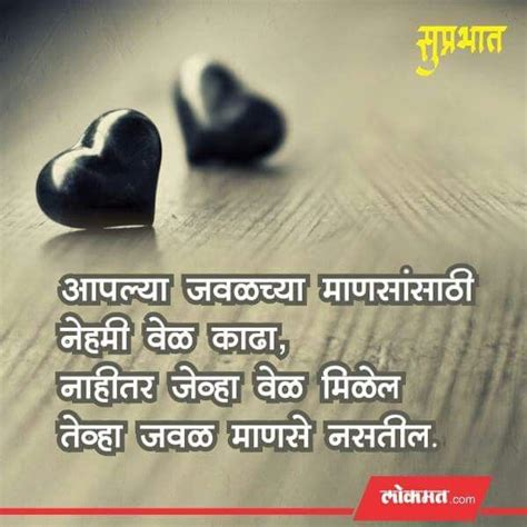 images of love quotes in marathi sad love quotes that make you cry in marathi www