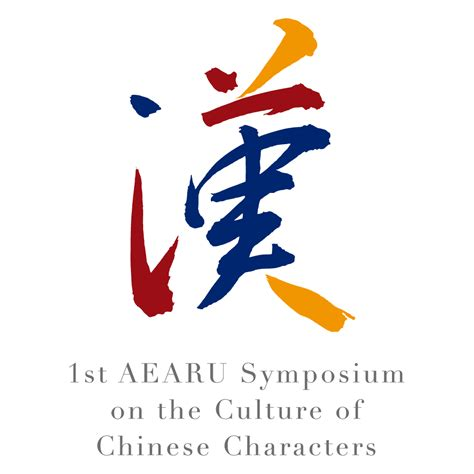 a is a of course 1st international symposium for equine welfare and wellness compendium part 1 minds n motion symposium compendium volume 1 books 1st aearu symposium on the culture of characters