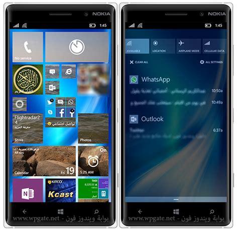 fan windows 10 neues fan konzept windows 10 for phones windowsunited