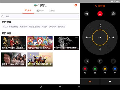 mytv mobile mytv remote android apps on play