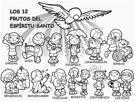 capturador de im genes los simbolos del espiritu santo frutos del espiritu santo oraci 243 n al espiritu santo