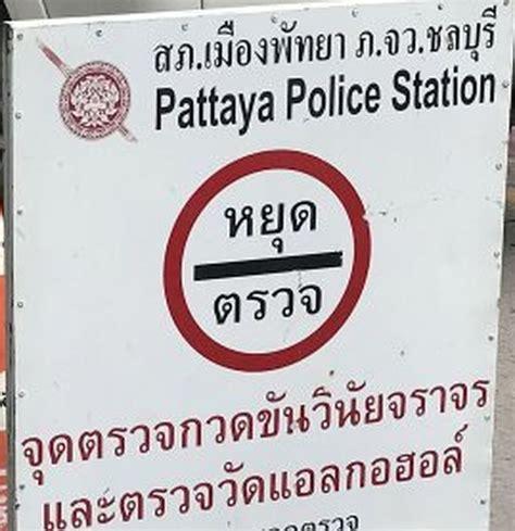 Motorrad Fahren Ohne Führerschein Strafe by Premierminister Prayuth Lehnt Die H 246 Heren Strafen F 252 R