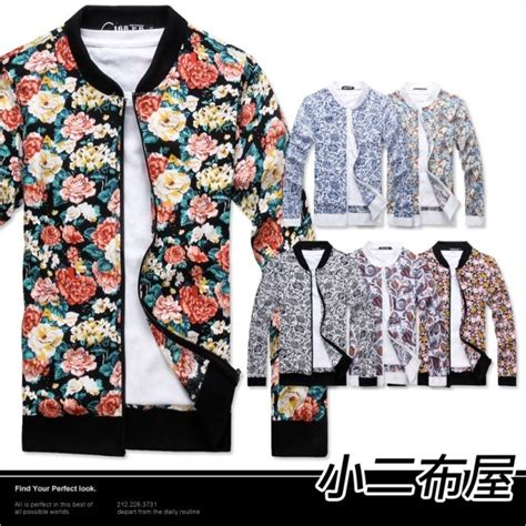 Complaint Letter Jacket Autumn And Summer Retro Floral Jacket Korean S Silk Jackets Fashionable Casual Jackets