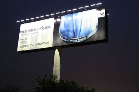 Salable Ce Outdoor Led Solar Billboard Lighting Solar Billboard Lights