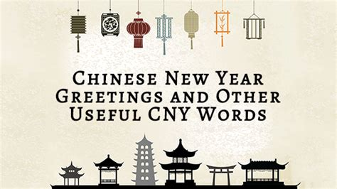 new year greeting word in written