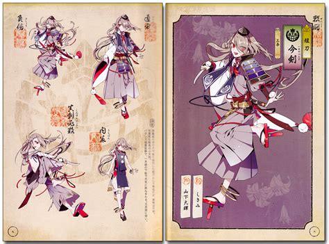 anime artbook touken ranbu kenran zuroku official book anime books
