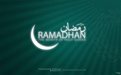 Ramadan Lebaran 6 gambar islami wallpaper ramadan 2012