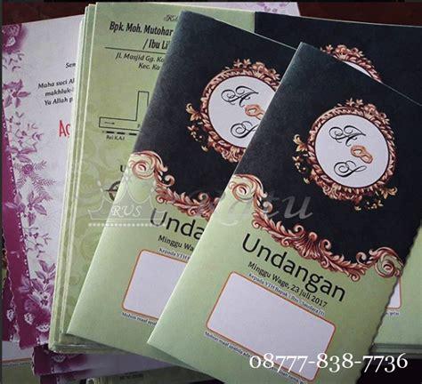 Undangan Pernikahan Blangko Murah blangko undangan pernikahan khitanan aqiqah ratu undangan souvenir hp 085649411149 wa