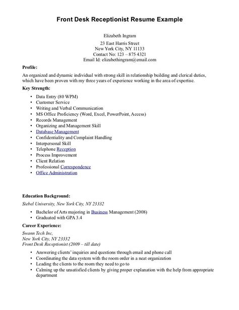 Front Desk Clerk Resume by Front Desk Clerk Resume Sradd Me