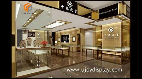 tag  interior design  jewellery shop  images