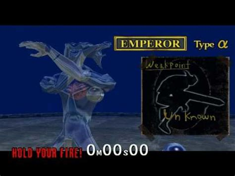 house of emperor the house of the dead 2 boss mode emperor youtube