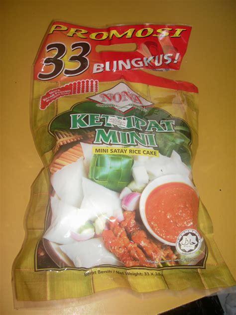 jual ketupat mini import shine grosir