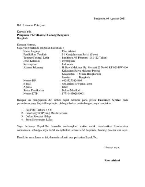 contoh surat lamaran pt smartfren contoh surat lamaran kerja grapari telkomsel contoh surat