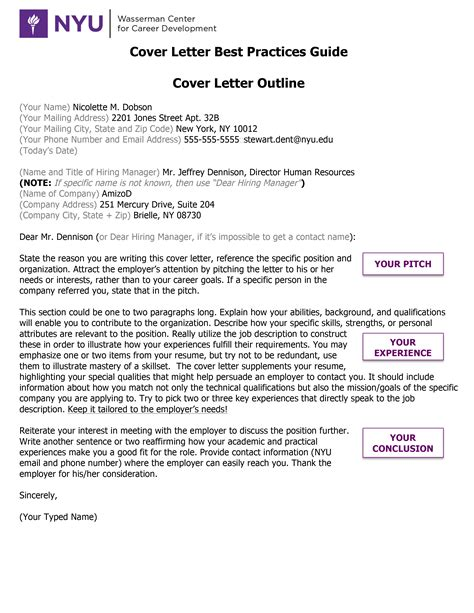 Cover Letter Advice 2014 Wasserman Cover Letter Best Practices Guide Nyu