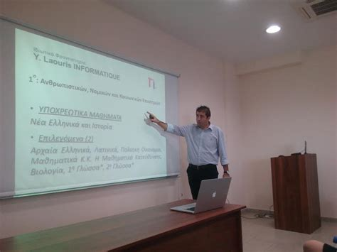 Of Cyprus Mba Fees by Presentation Of College Uwe At Laouris