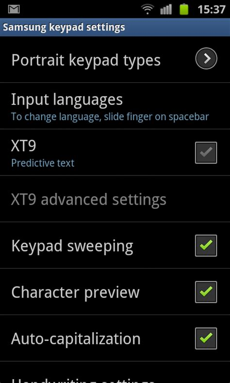 android language setting how to change input languages android keypad settings while sending sms android advices