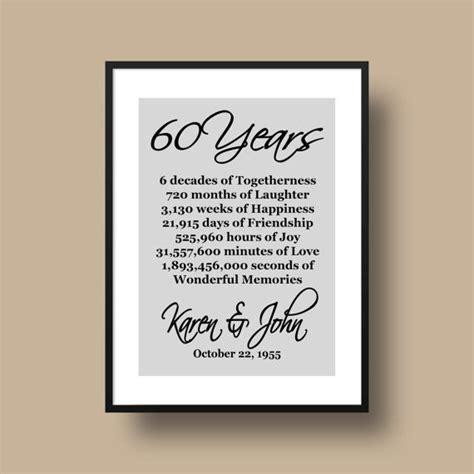 60th wedding anniversary gift ideas 60th anniversary gift anniversary personalized