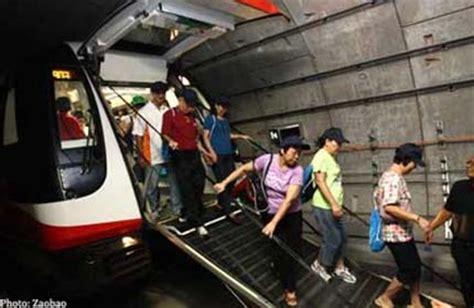 ministerial statement   disruption  mrt train services