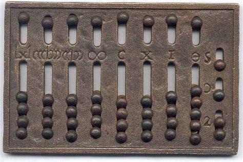 Sempoa Berdiri abdulloh azzam sejarah komputer 1000 500 sm dari abacus