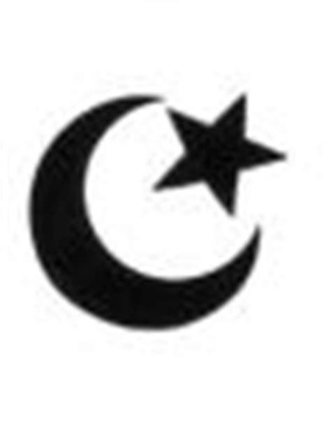 muslim symbol tattoo 3d ladybug tattoos tattoo from itattooz