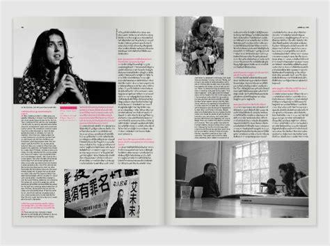 layout artist interview art4d 205 alison klaman on student show