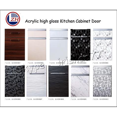 kitchen cabinet doors only price kitchen cabinet doors price only kitchen cabinet doors