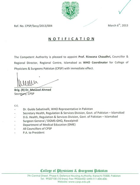 appointment letter for school in pakistan college of physicians and surgeons pakistan