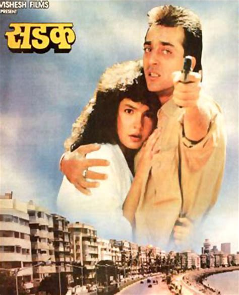 biography of movie sadak sadak watch free movies download full movies