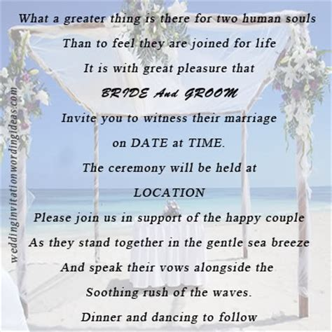 Free Beach Wedding Invitation Wordings Samples