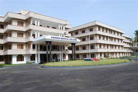 List Of Mba Colleges In Palakkad by Karuna College Palakkad Kmcp Pathanamthitta