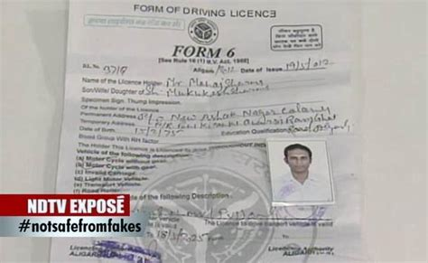 Verification Letter For Indian Driving License For Rs 200 A Licence To Drive A Cab Ndtv Expose After Uber