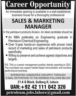 Sales Requiring An Mba by Sales Marketing Manager In Lahore 29th January 2017