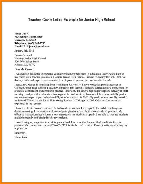 Cover Letter Exle Introduction 7 Introduction Letter For School Introduction Letter
