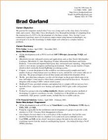 Career Objectives In A Resume 8 Career Objective Resume Examples Denial Letter Sample