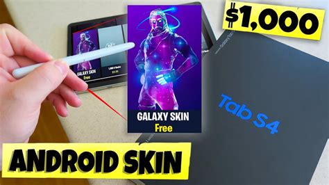 bought  fortnite mobile android galaxy skin mobile